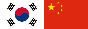 韓国と中国-国旗