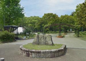 荒子公園(名古屋市中川区)