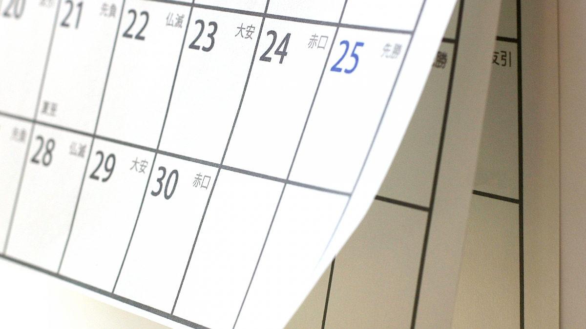 年 西暦 22 平成