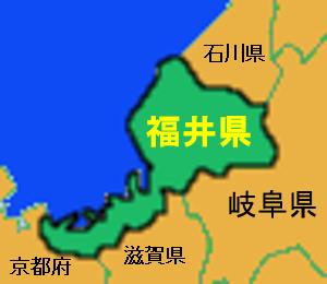 福井県-地図