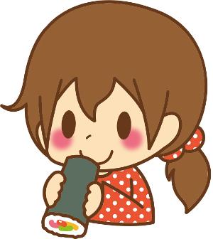 恵方巻き食べる女の子