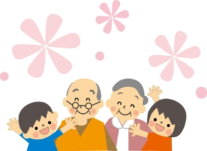 祖父母と孫たち