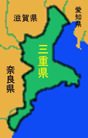 三重県-地図