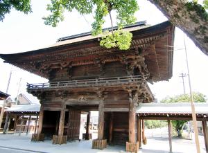 尾張大国霊(国府宮)神社