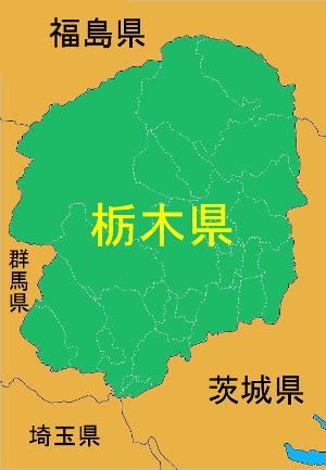 栃木県-地図