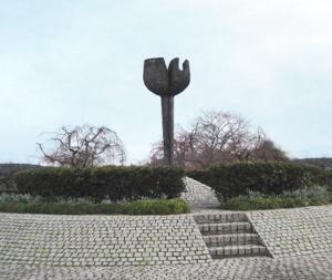 東谷山フルーツパーク