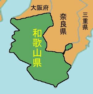 和歌山県-地図