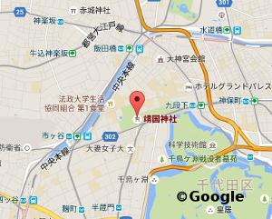 靖国神社-地図-map